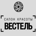 """Компания """"Вестель"""""""