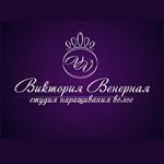 """Компания """"Виктория Венерная"""""""