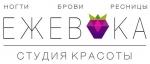 """Организация """"Ежевика"""""""