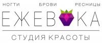 """Компания """"Ежевика"""""""